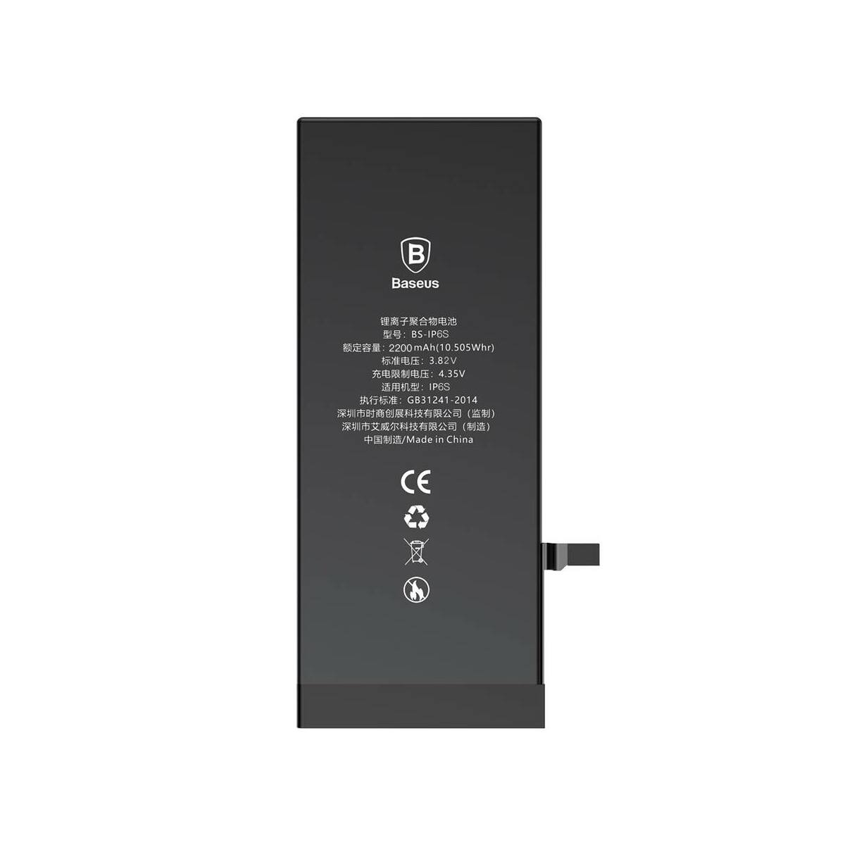 Baseus nagy teljesítményű akkumulátor iPhone 6s-hez, 2200 mAh (ACCB-BIP6S)