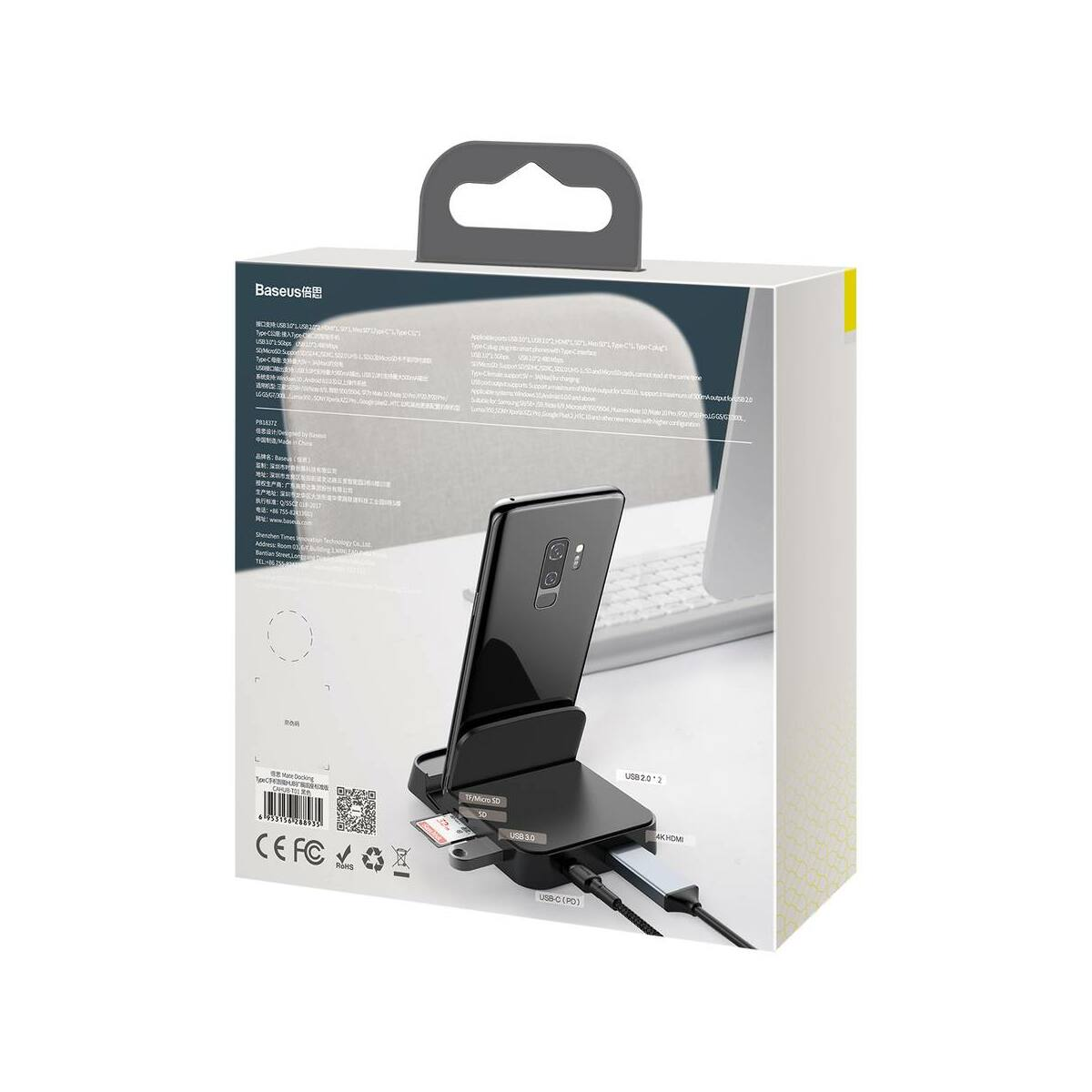 Baseus HUB, 7-in-1 Mate Dokkoló (Type-C bemenetr+C607:C647ől - 1xUSB3.0/2xUSB2.0/HDMI/SD/MicroSD/Type-C), fekete (CAHUB-AT01)