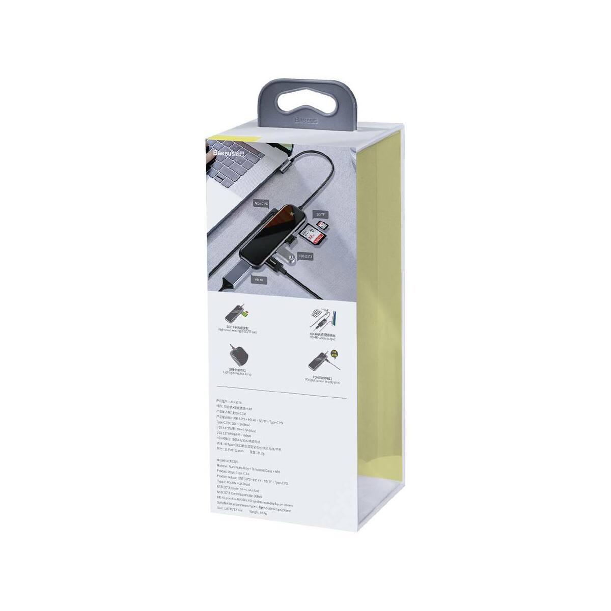 Baseus HUB, Multi-functional (Type-C bemenetről - 3xUSB3.0/HD4K/SD/TF/PD) adapter, szürke (CAHUB-CZ0G)