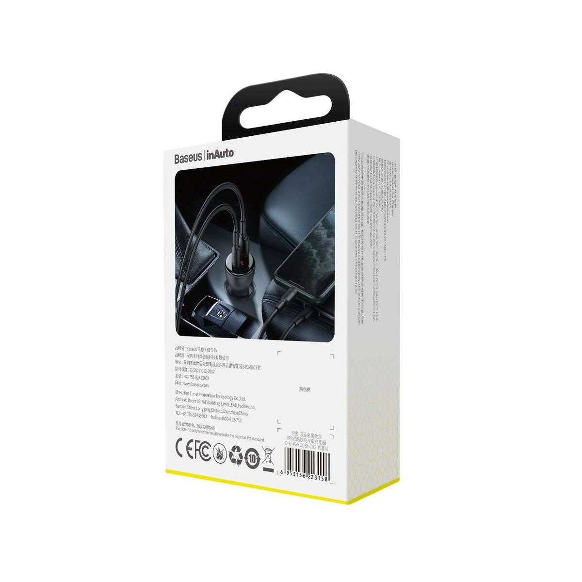 Baseus autós töltő, digitális kijelzővel dupla PPS, QC 3.0 C+U 45W, szürke (CCBX-C0G)
