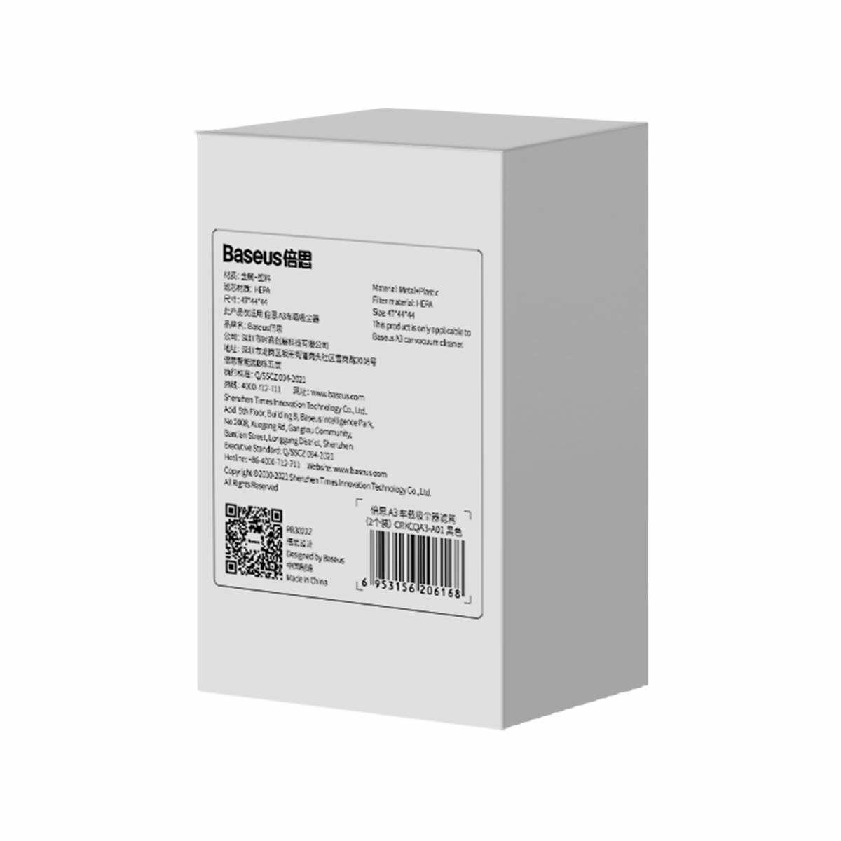 Baseus autós kiegészítő, porszívó A3 szűrő (2 db), fekete (CRXCQA3-A01)