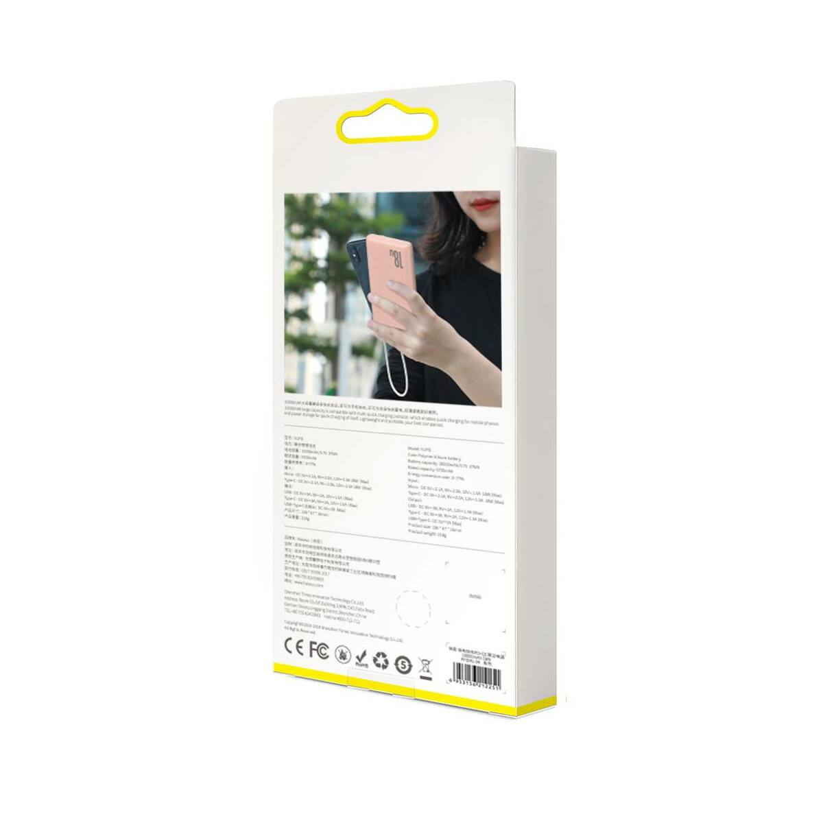 Baseus Power Bank Bipow gyors töltős Power Bank PD+QC kimenettel 3A 10000 mAh 18W, rózsaszín (PPDML-04)