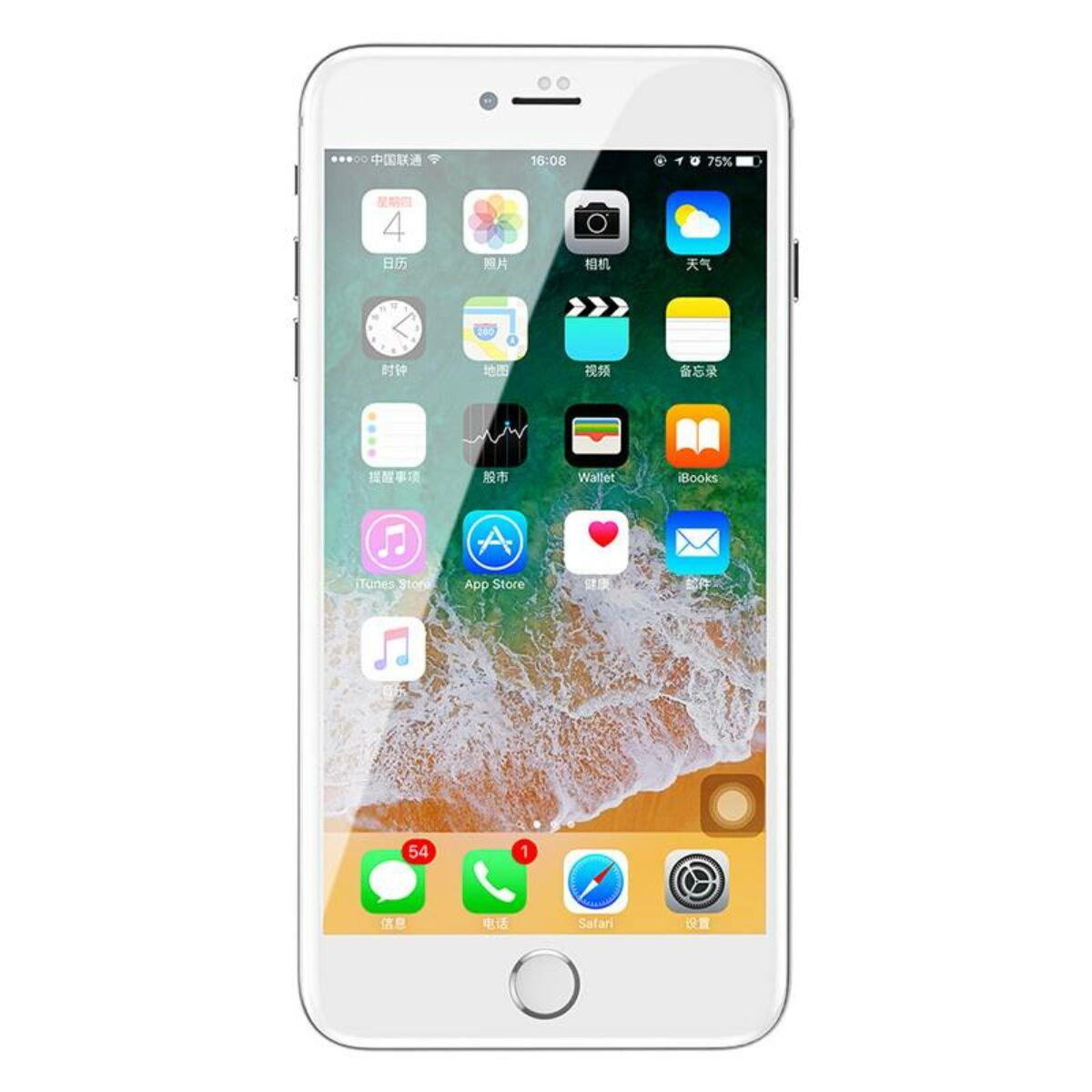 Baseus iPhone 8/7 Plus 0.3 mm, teljes felületre, Diamond Body edzett üveg kijelzővédő fólia, fehér (SGAPIPH8P-AJG02)