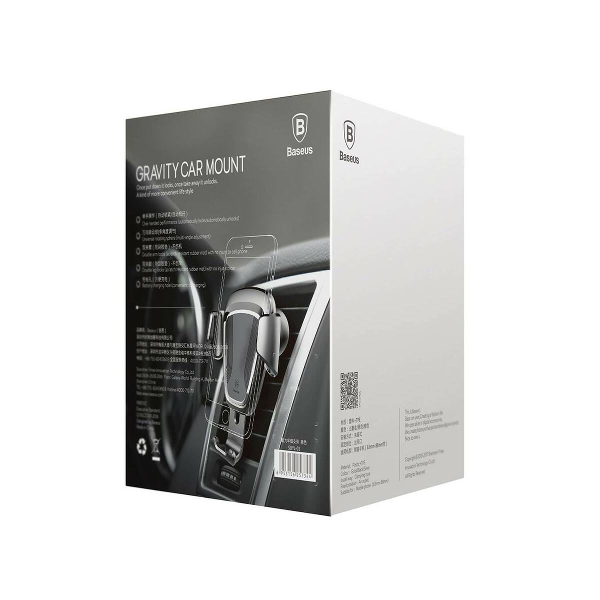 Baseus autós telefontartó, Gravity, szellőzőrácsra, ezüst (SUYL-0S)