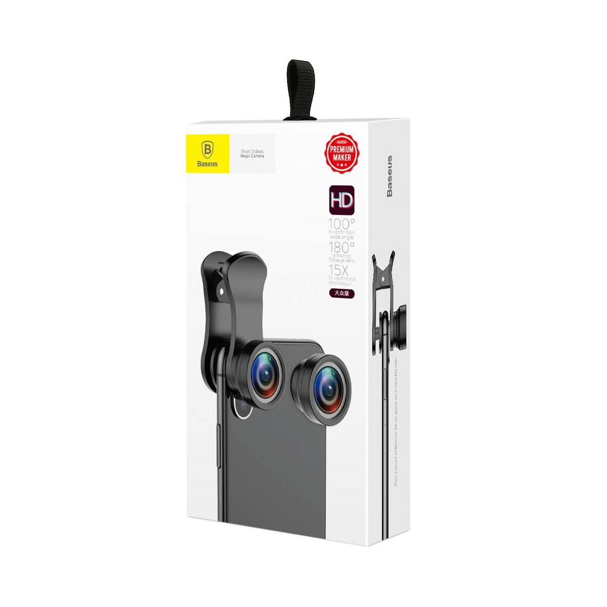 Baseus kamera optika mobilhoz Short Videos Magic (General), fekete (ACSXT-C01)