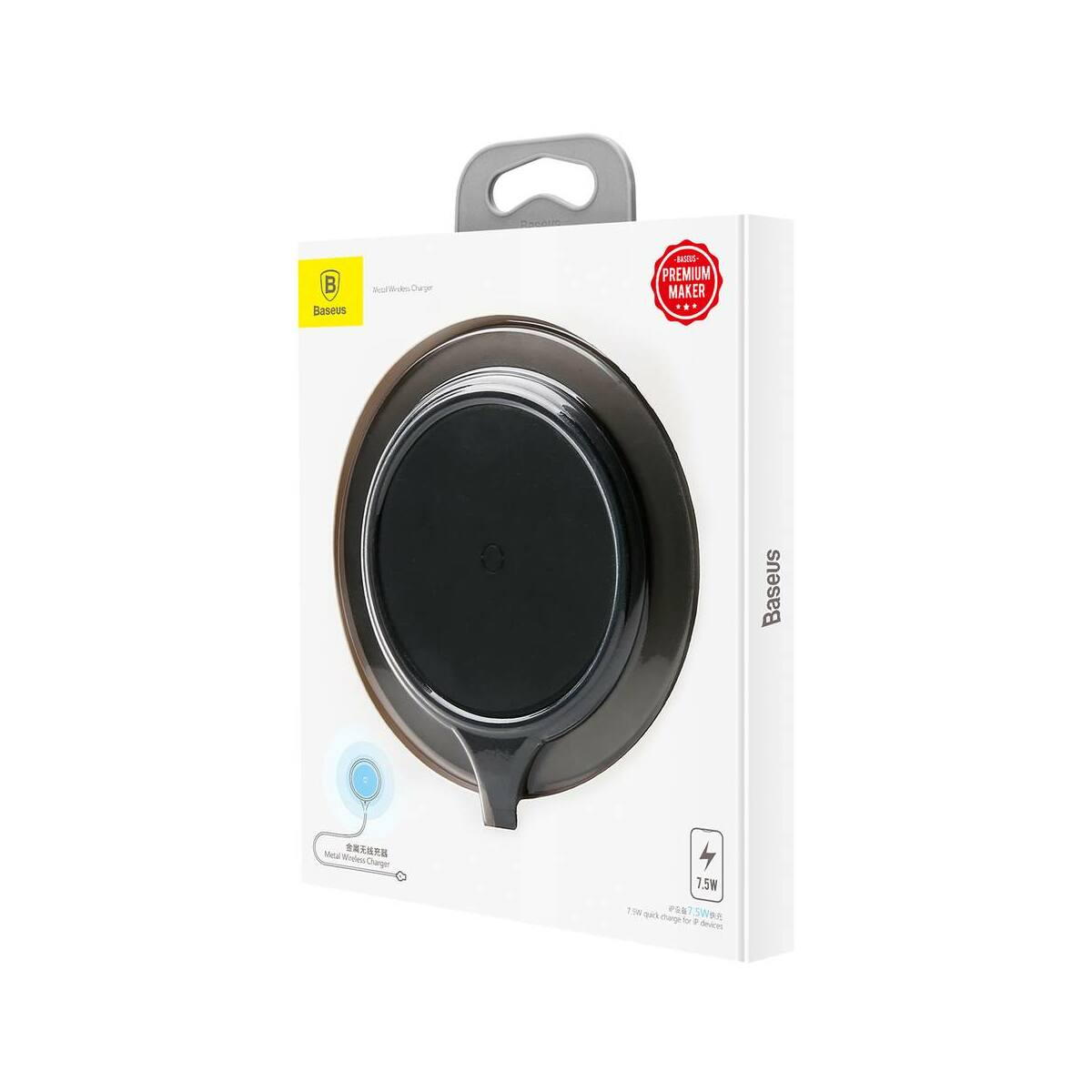 Baseus vezeték nélküli töltő, Metal 10W, barna/fekete (WXJS-A1)